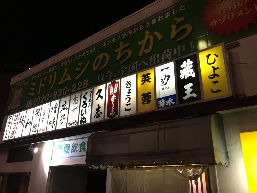 f:id:utakoya-ry88:20170202013049j:plain