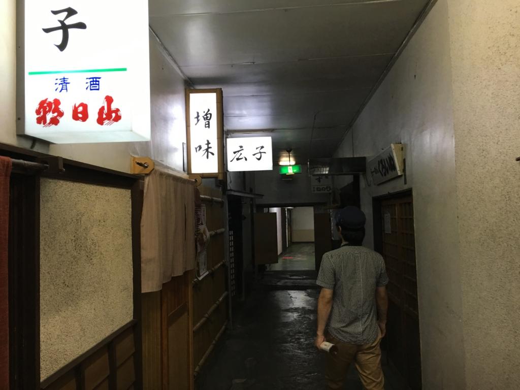 f:id:utakoya-ry88:20170202013135j:plain