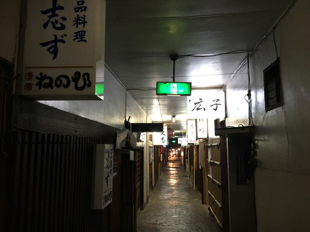 f:id:utakoya-ry88:20170202013220j:plain