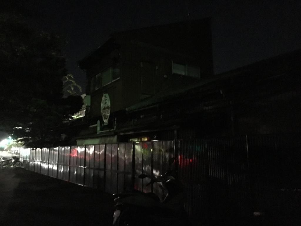 f:id:utakoya-ry88:20170202013235j:plain