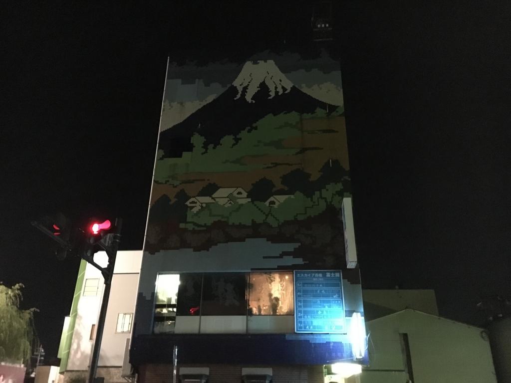 f:id:utakoya-ry88:20170202013250j:plain