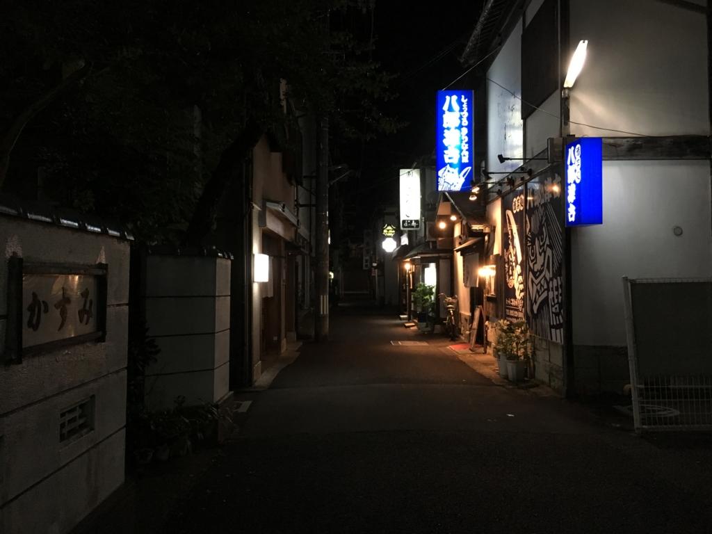 f:id:utakoya-ry88:20170202014015j:plain