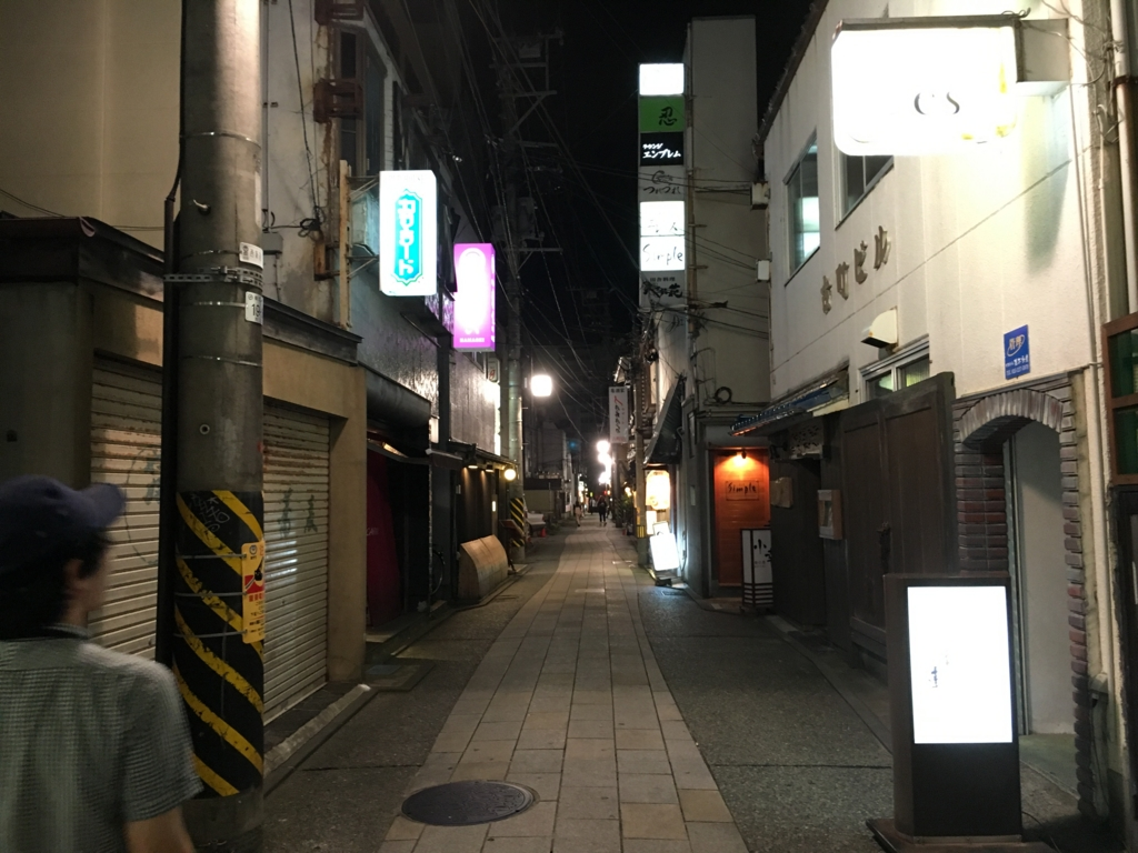 f:id:utakoya-ry88:20170202014030j:plain