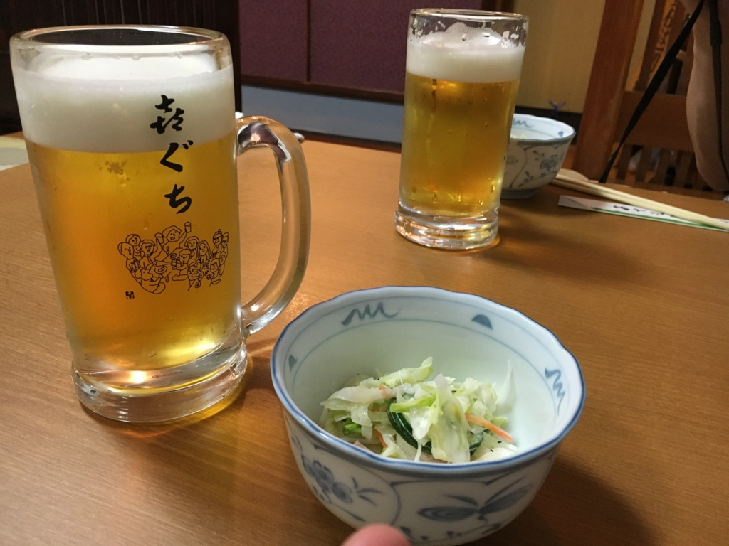 f:id:utakoya-ry88:20170202014100j:plain