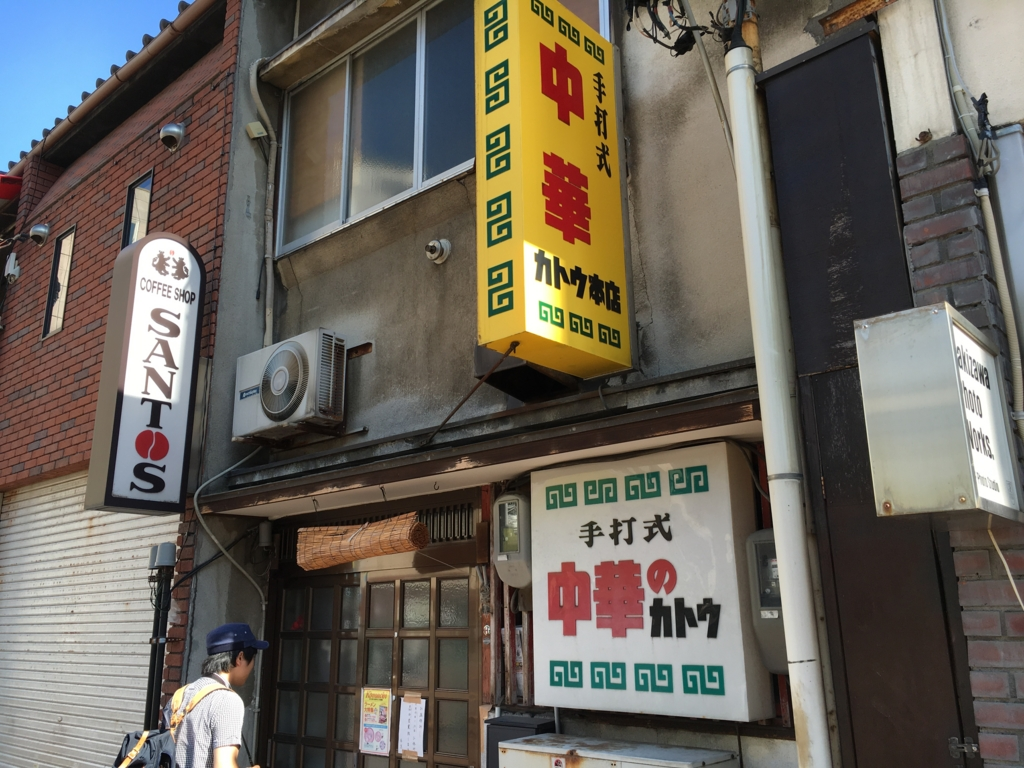 f:id:utakoya-ry88:20170202173023j:plain