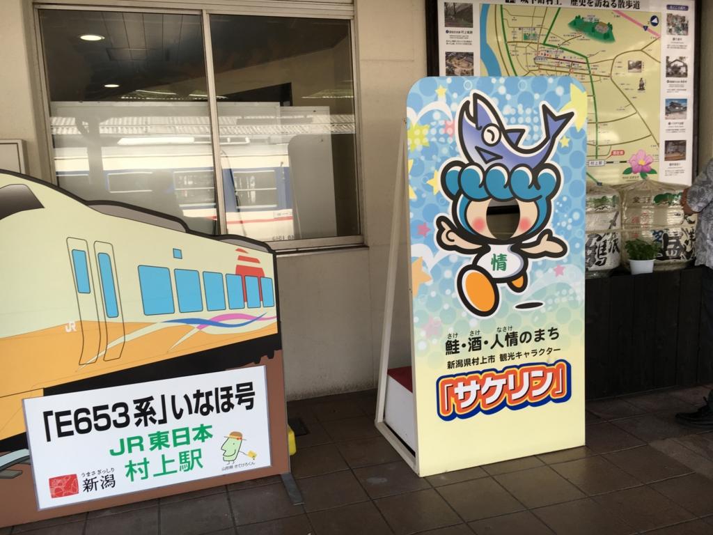 f:id:utakoya-ry88:20170202174641j:plain