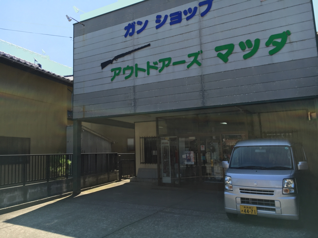 f:id:utakoya-ry88:20170202175651j:plain