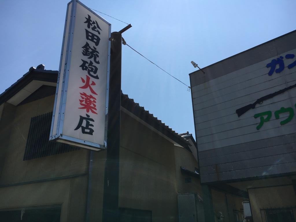 f:id:utakoya-ry88:20170202175706j:plain