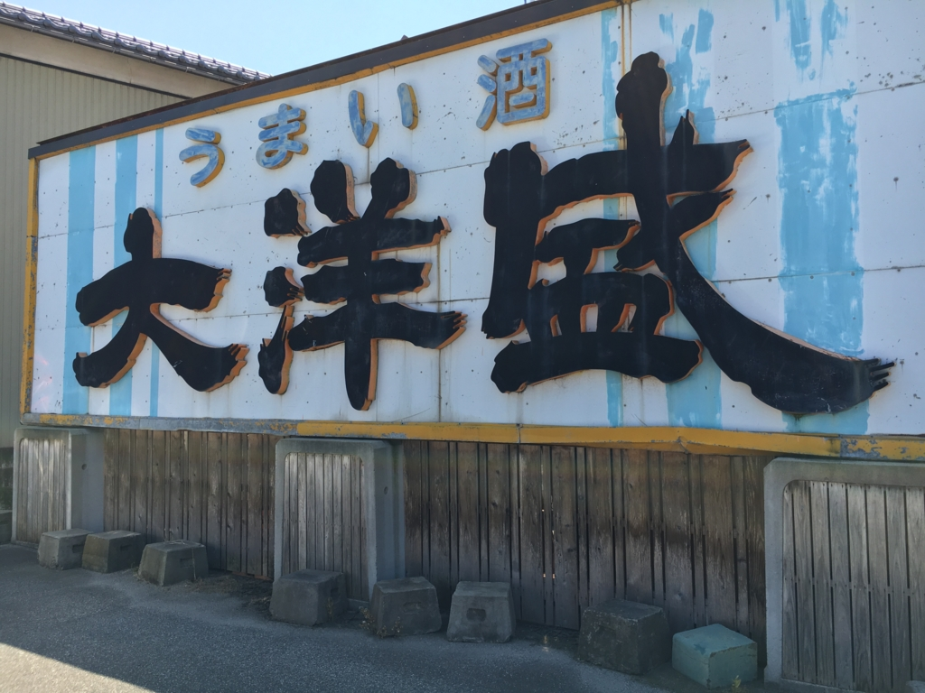 f:id:utakoya-ry88:20170202175754j:plain