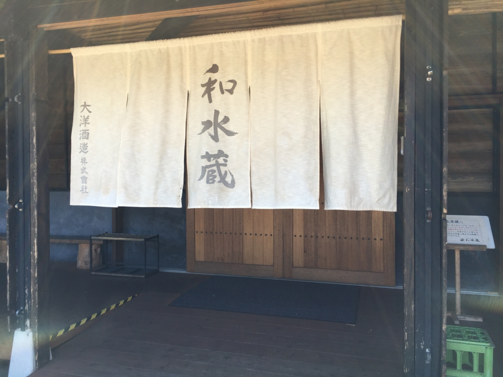 f:id:utakoya-ry88:20170202175851j:plain