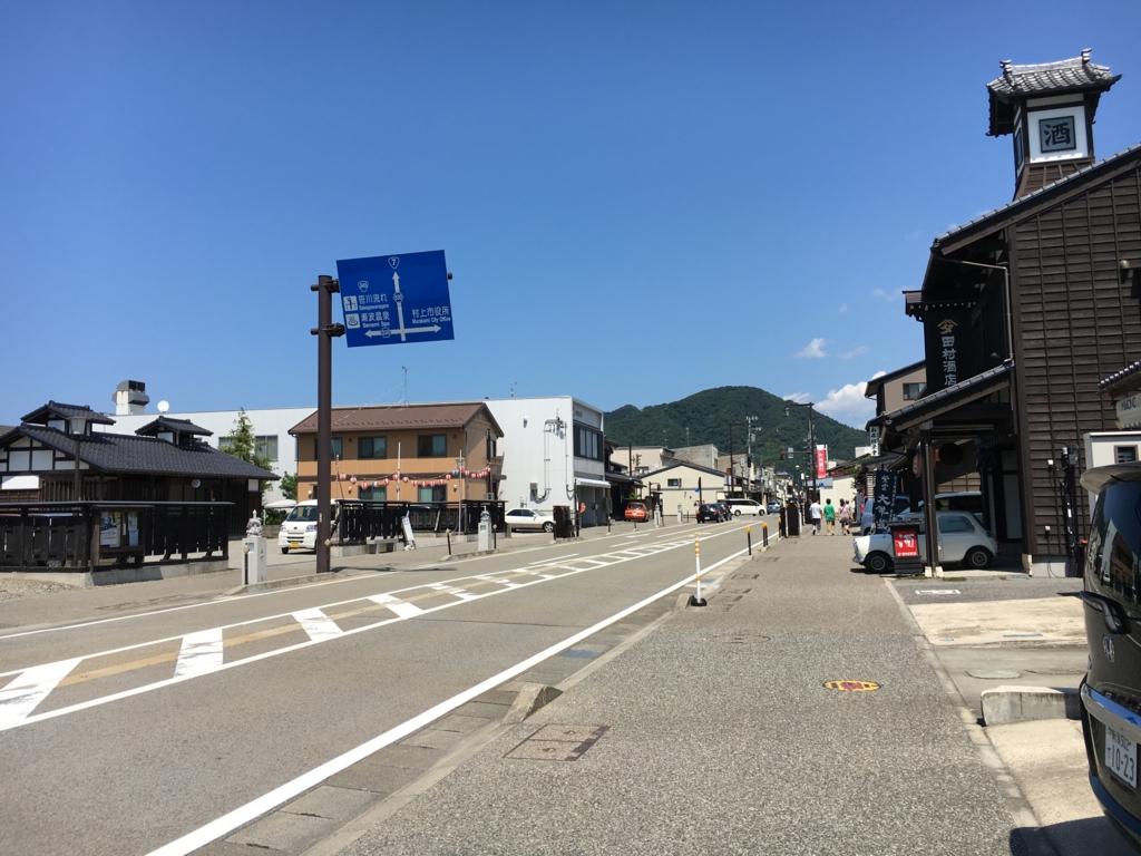 f:id:utakoya-ry88:20170202183730j:plain