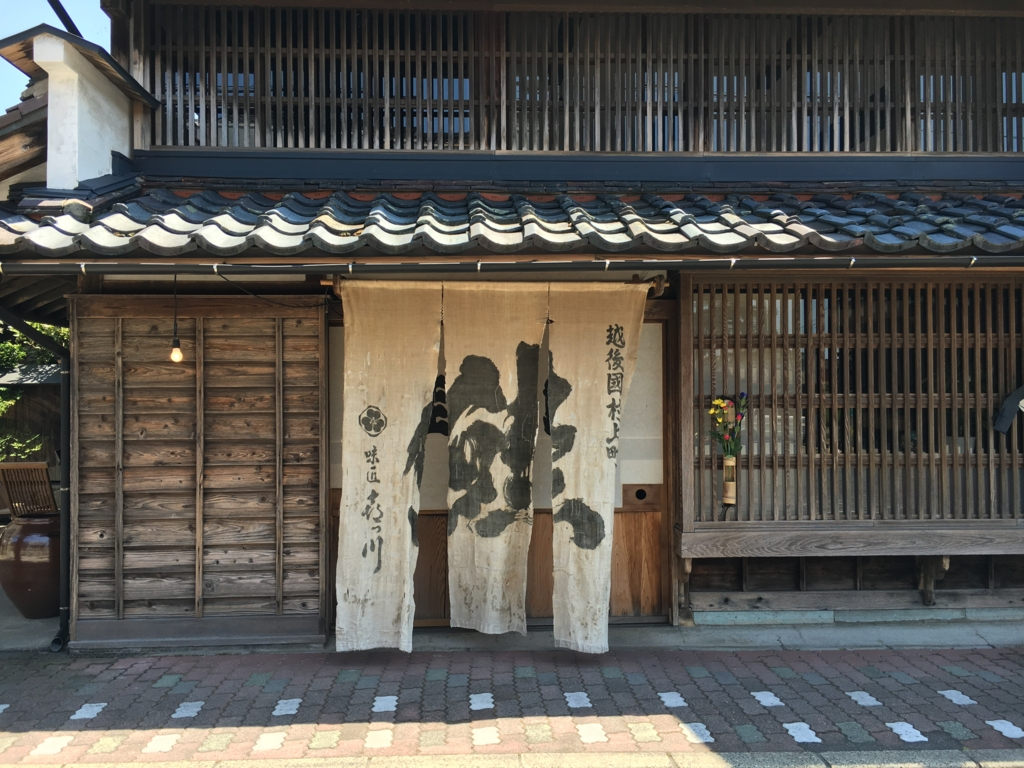 f:id:utakoya-ry88:20170202183807j:plain