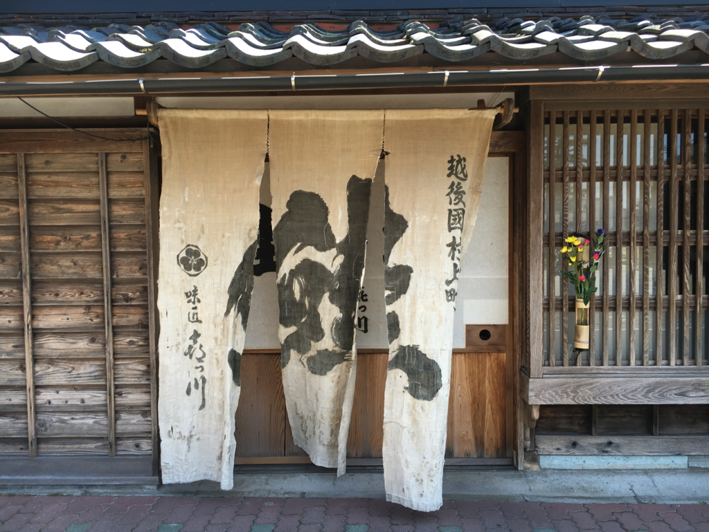 f:id:utakoya-ry88:20170202183840j:plain