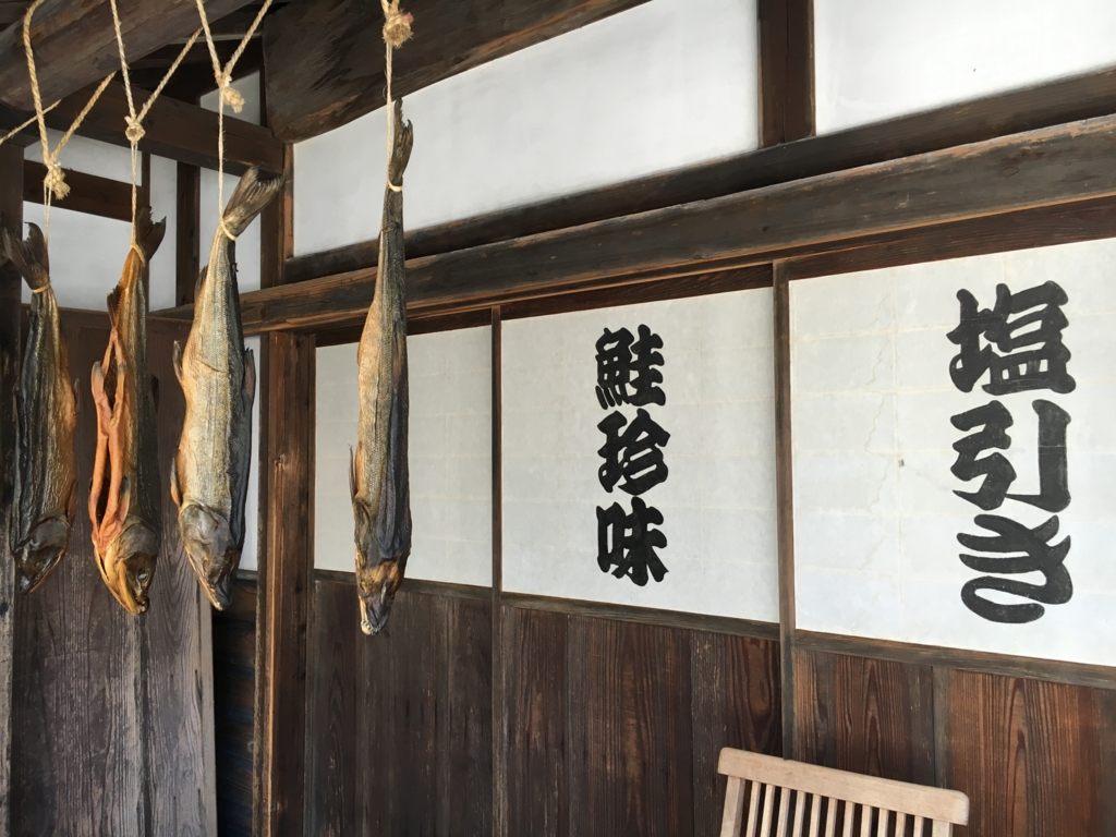 f:id:utakoya-ry88:20170202184143j:plain