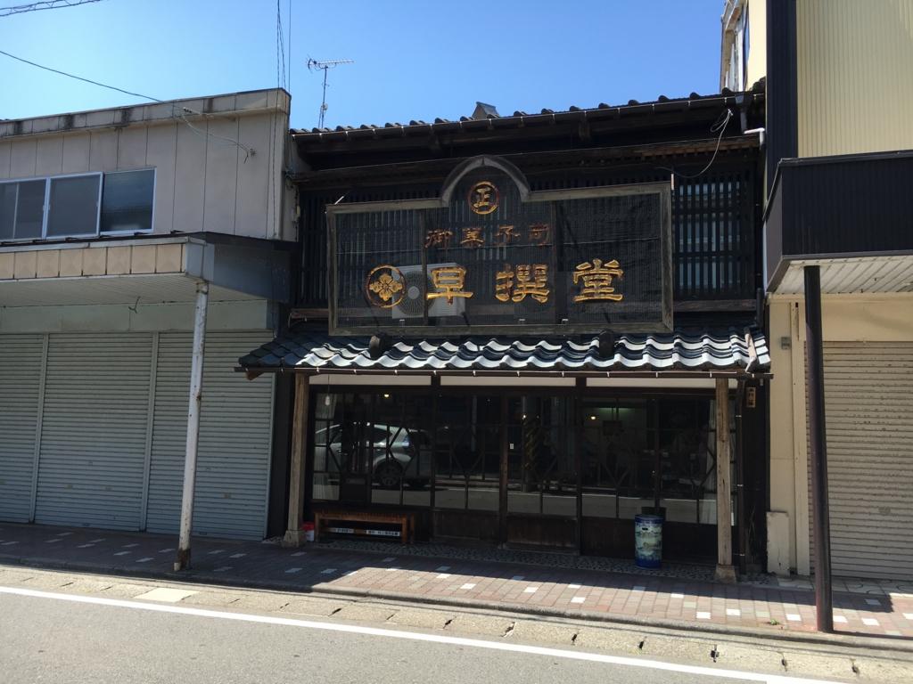 f:id:utakoya-ry88:20170202184703j:plain