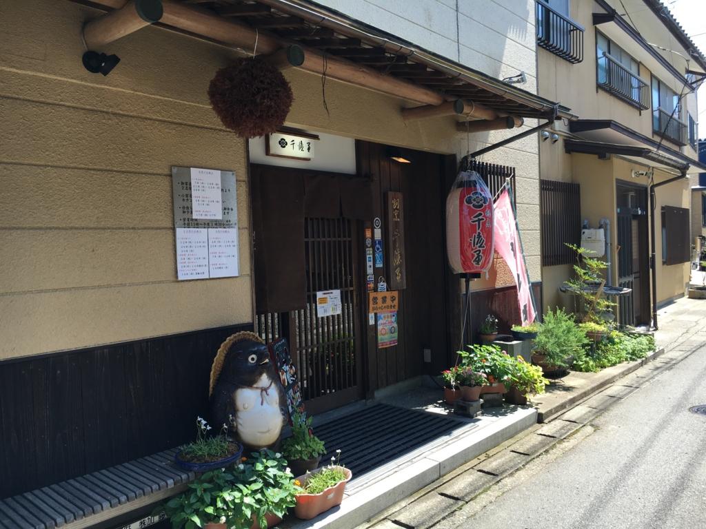 f:id:utakoya-ry88:20170202190624j:plain