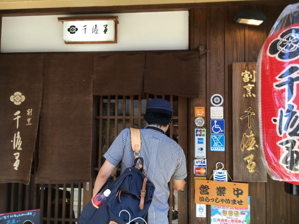 f:id:utakoya-ry88:20170202191130j:plain