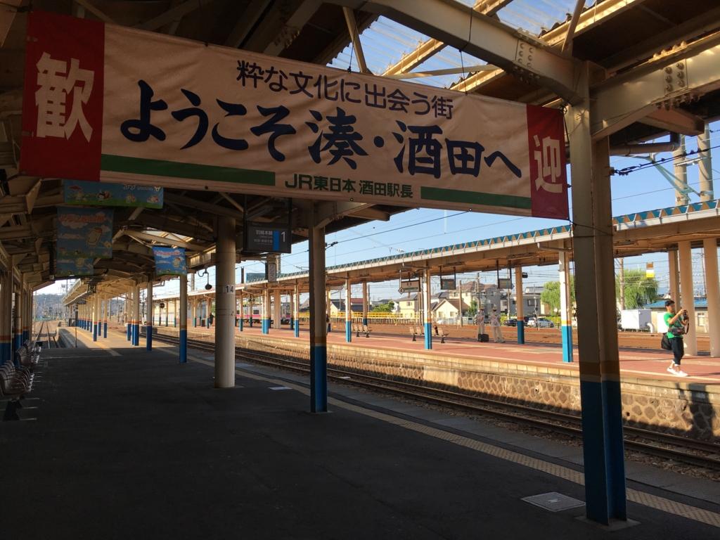 f:id:utakoya-ry88:20170202193323j:plain