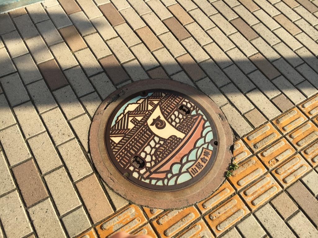 f:id:utakoya-ry88:20170202194314j:plain