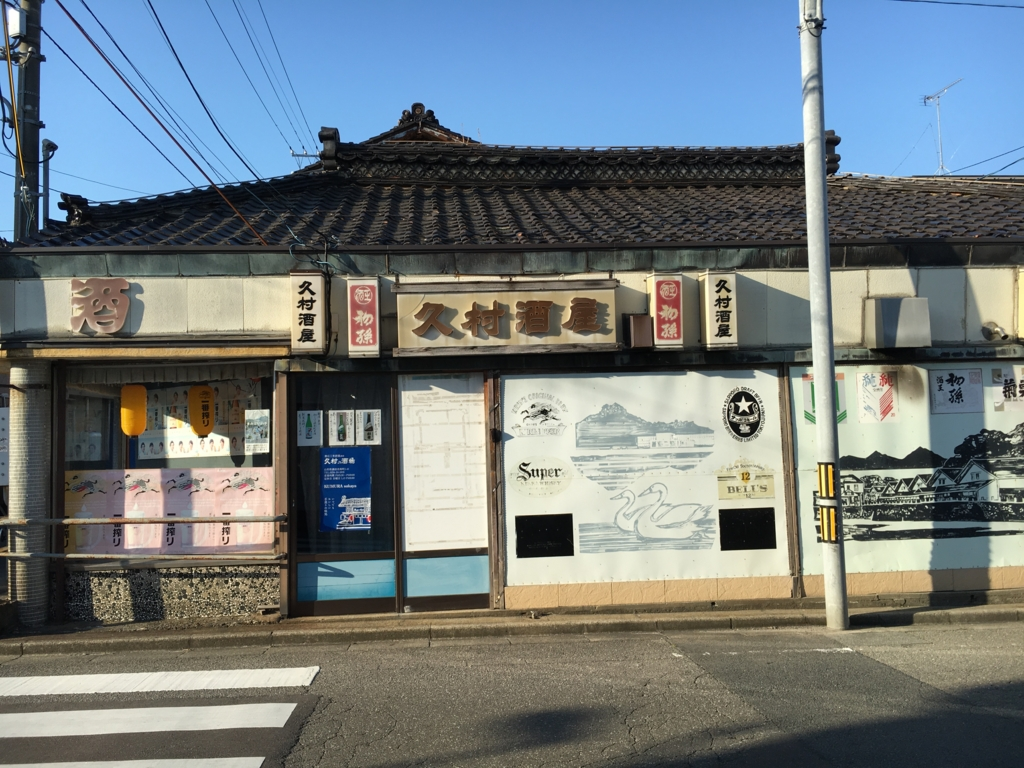 f:id:utakoya-ry88:20170202194947j:plain