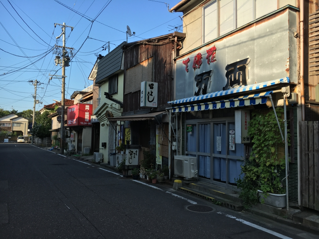 f:id:utakoya-ry88:20170202195728j:plain