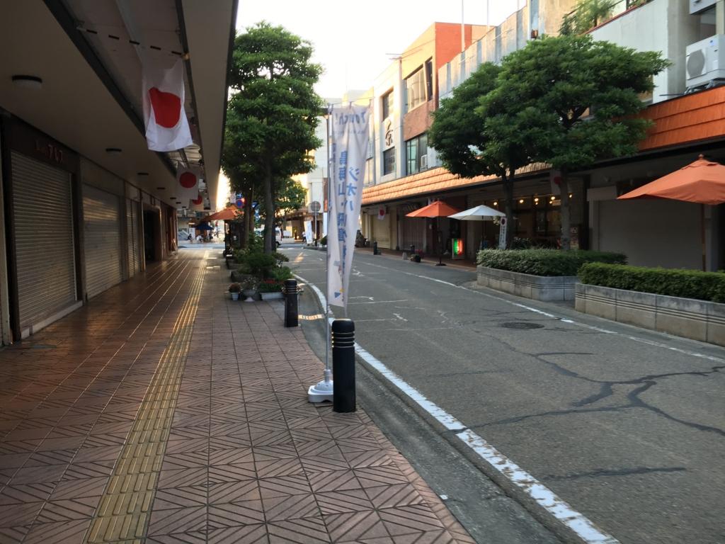 f:id:utakoya-ry88:20170202201245j:plain