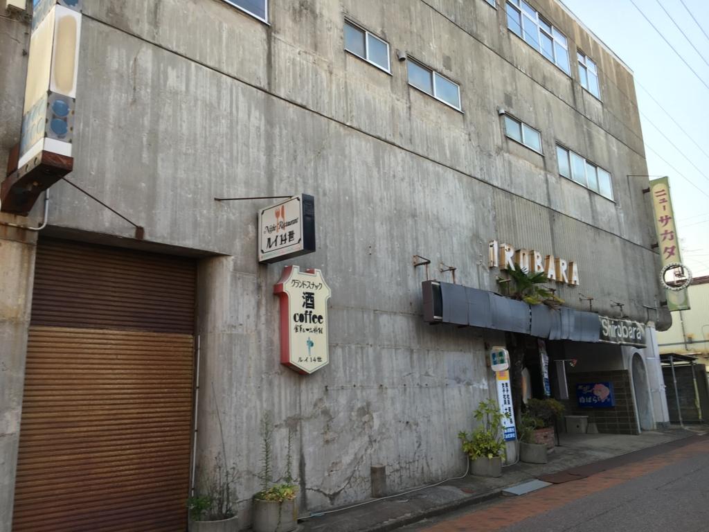 f:id:utakoya-ry88:20170202201637j:plain