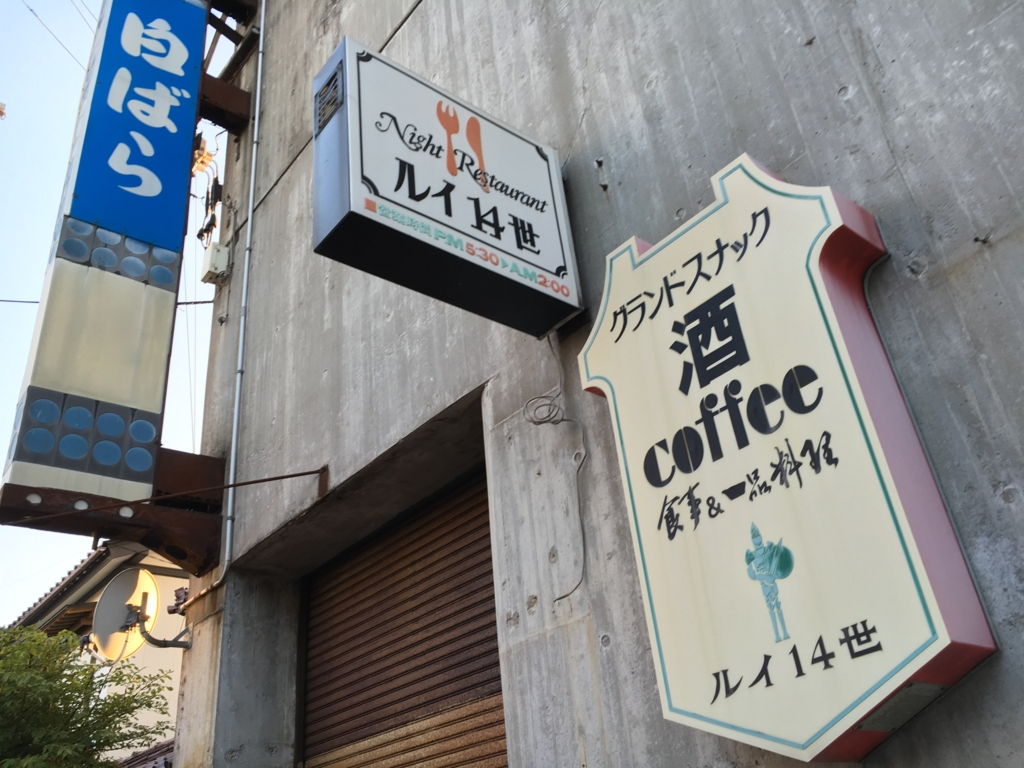 f:id:utakoya-ry88:20170202204903j:plain