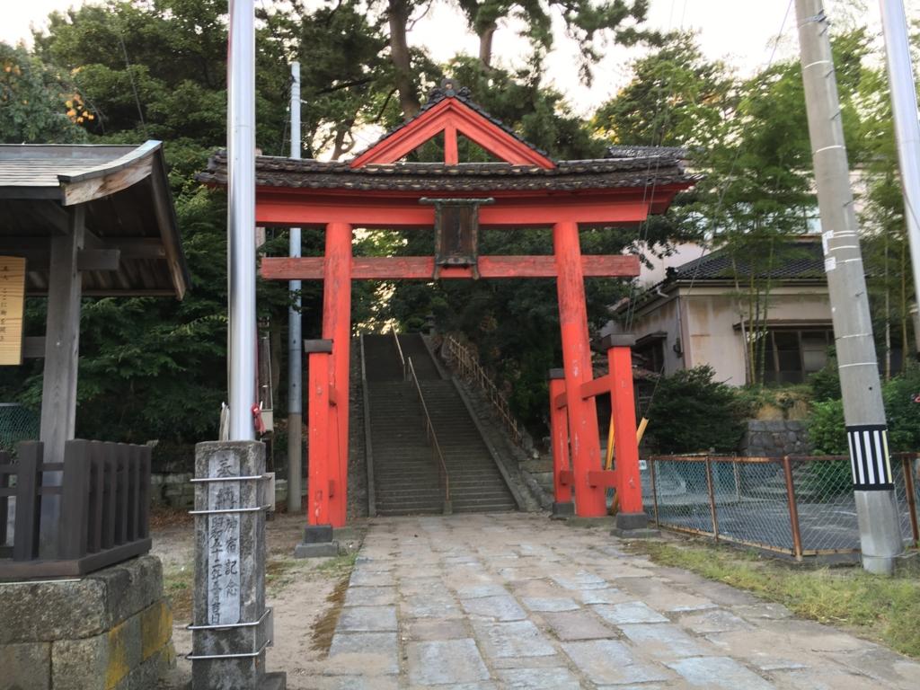 f:id:utakoya-ry88:20170202205422j:plain