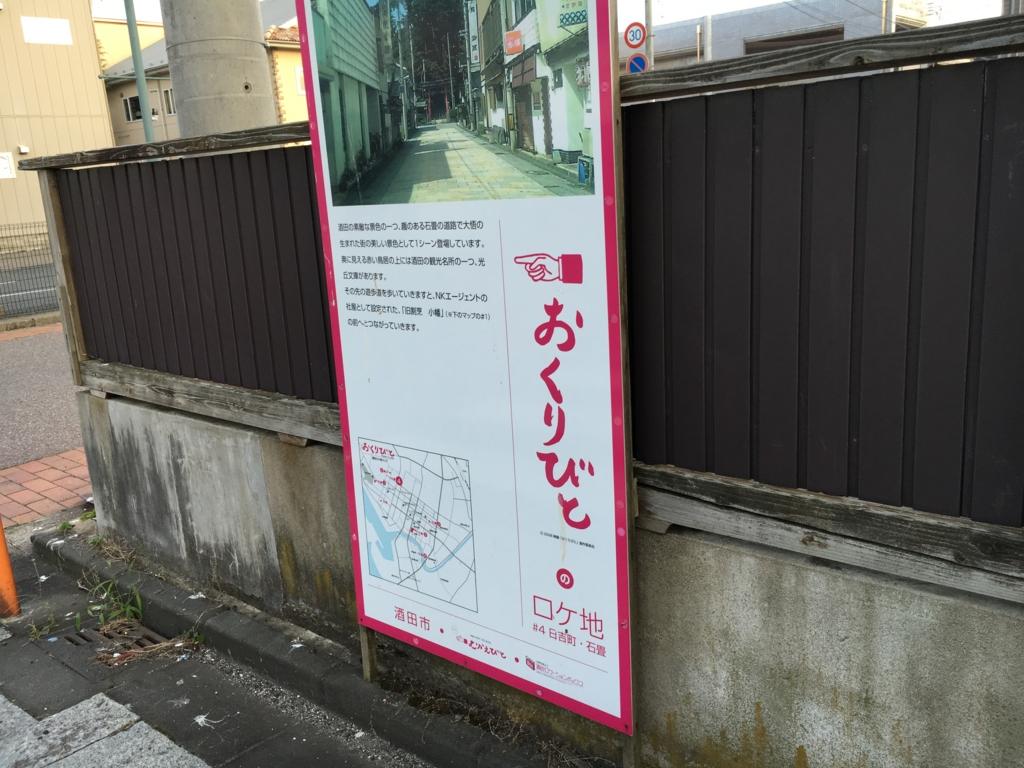 f:id:utakoya-ry88:20170202205443j:plain