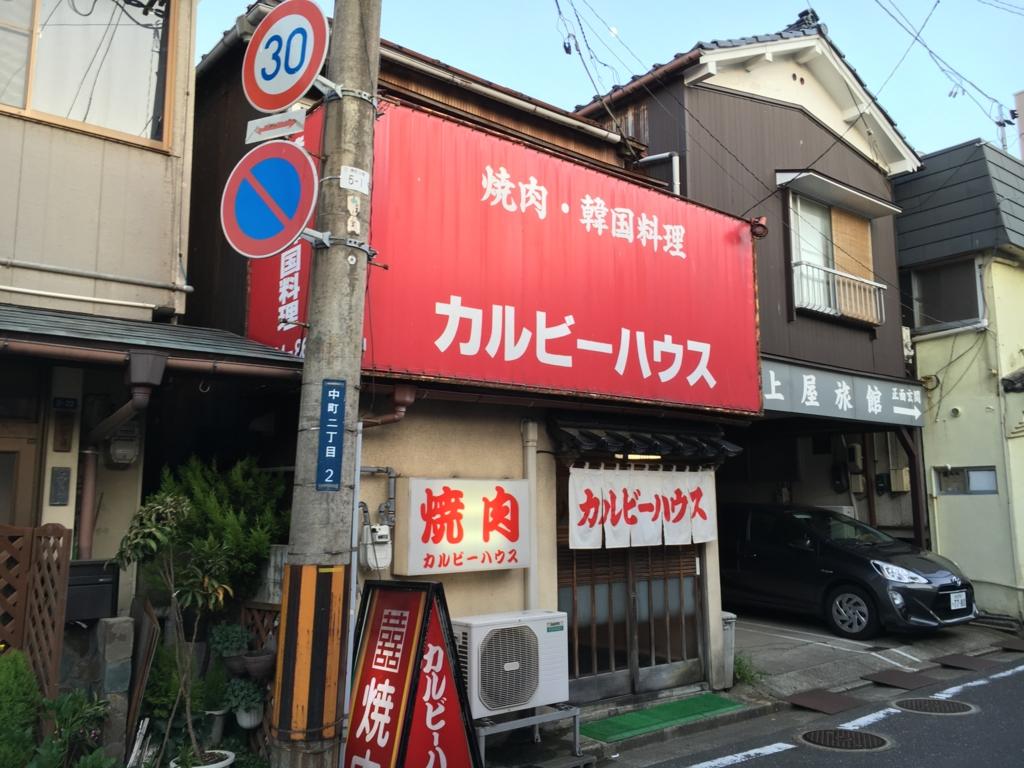 f:id:utakoya-ry88:20170202205607j:plain