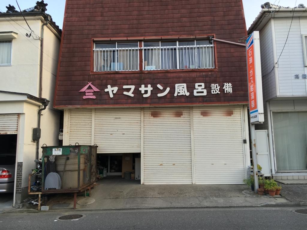 f:id:utakoya-ry88:20170202205627j:plain