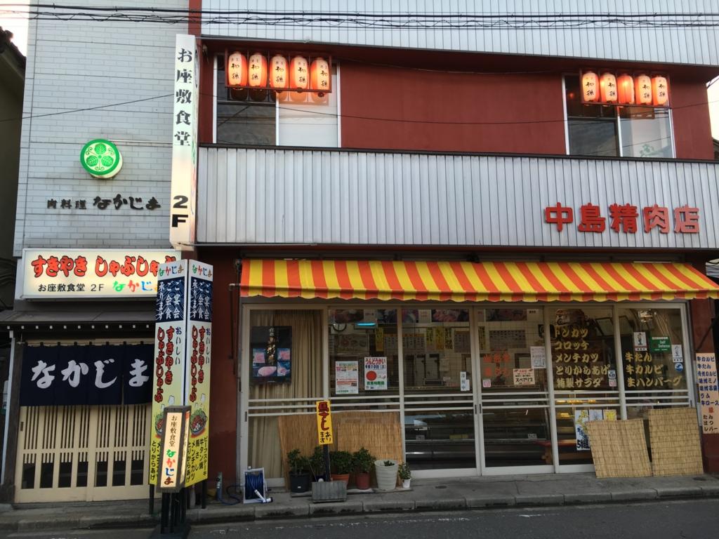 f:id:utakoya-ry88:20170202205658j:plain