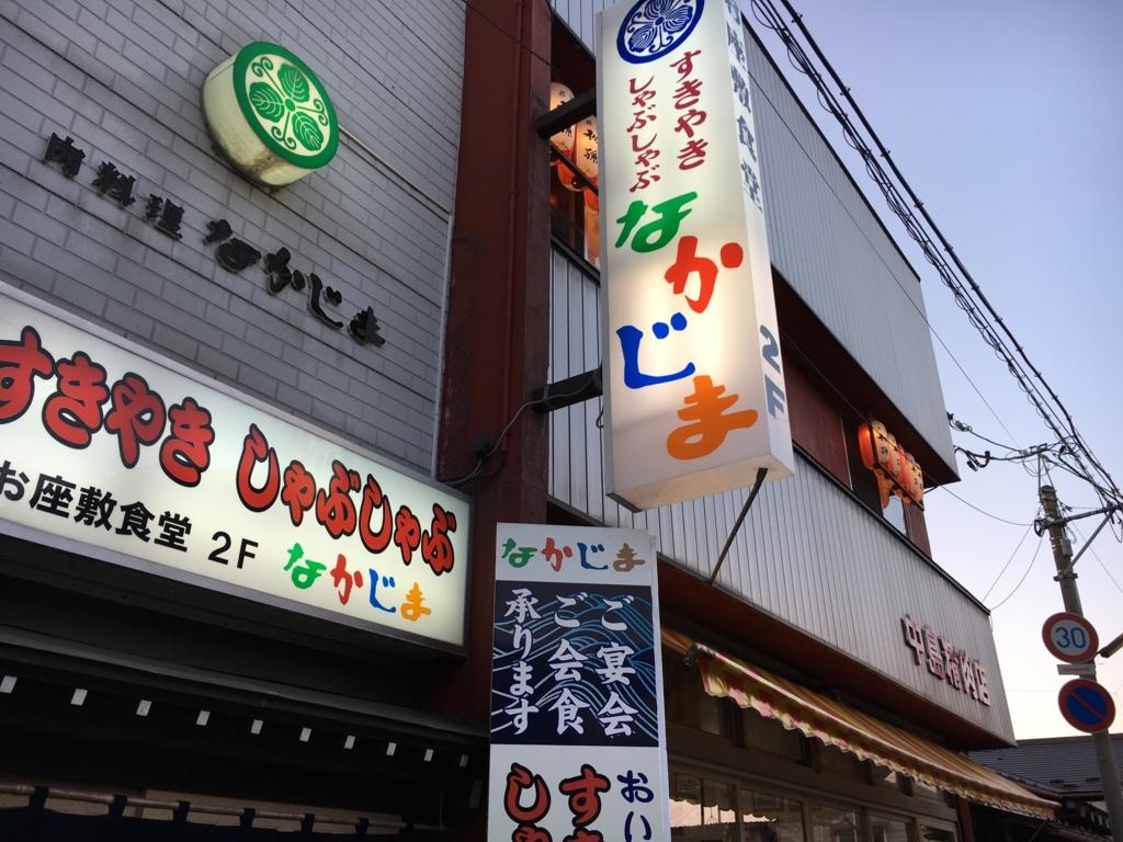 f:id:utakoya-ry88:20170202205714j:plain