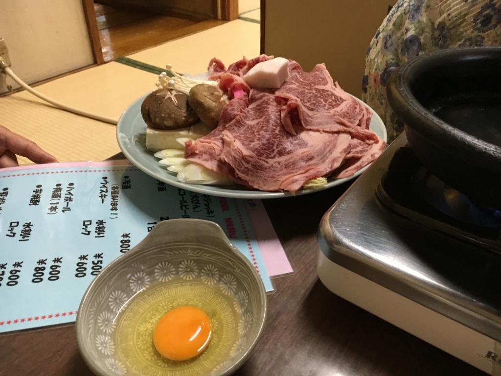 f:id:utakoya-ry88:20170202213008j:plain
