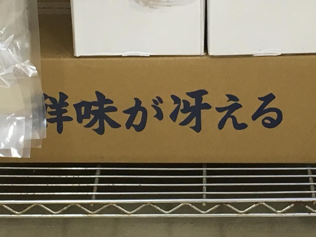 f:id:utakoya-ry88:20170331213138j:plain
