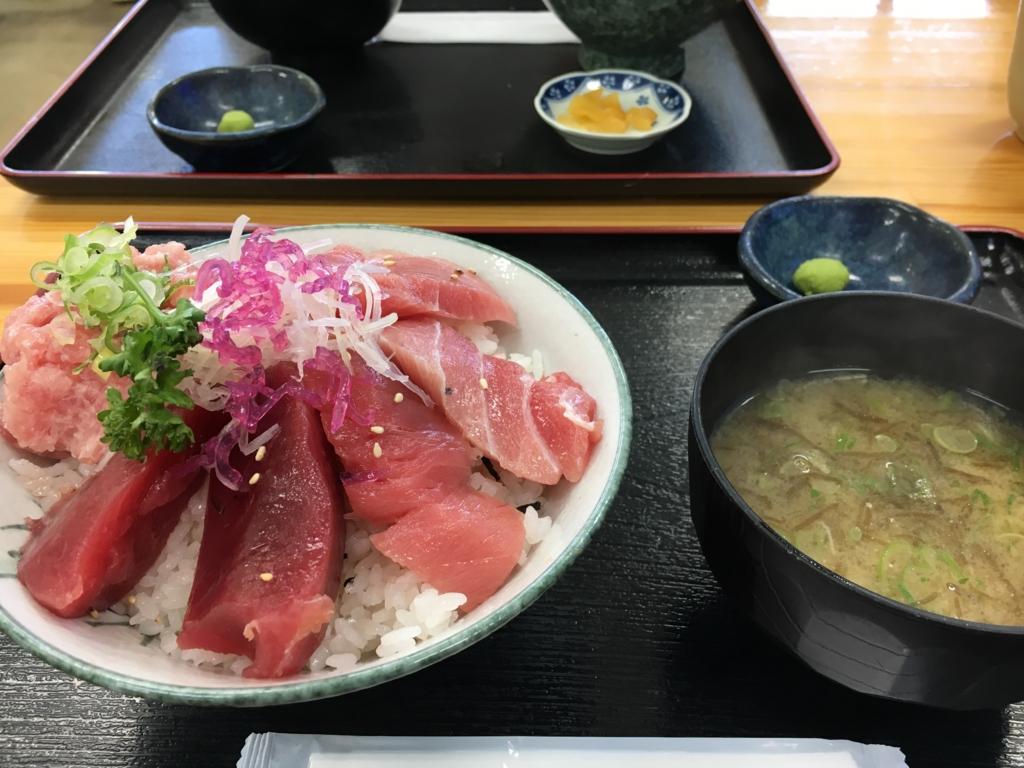 f:id:utakoya-ry88:20170331213152j:plain