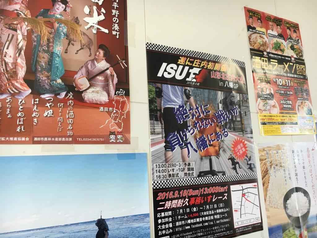 f:id:utakoya-ry88:20170331213213j:plain