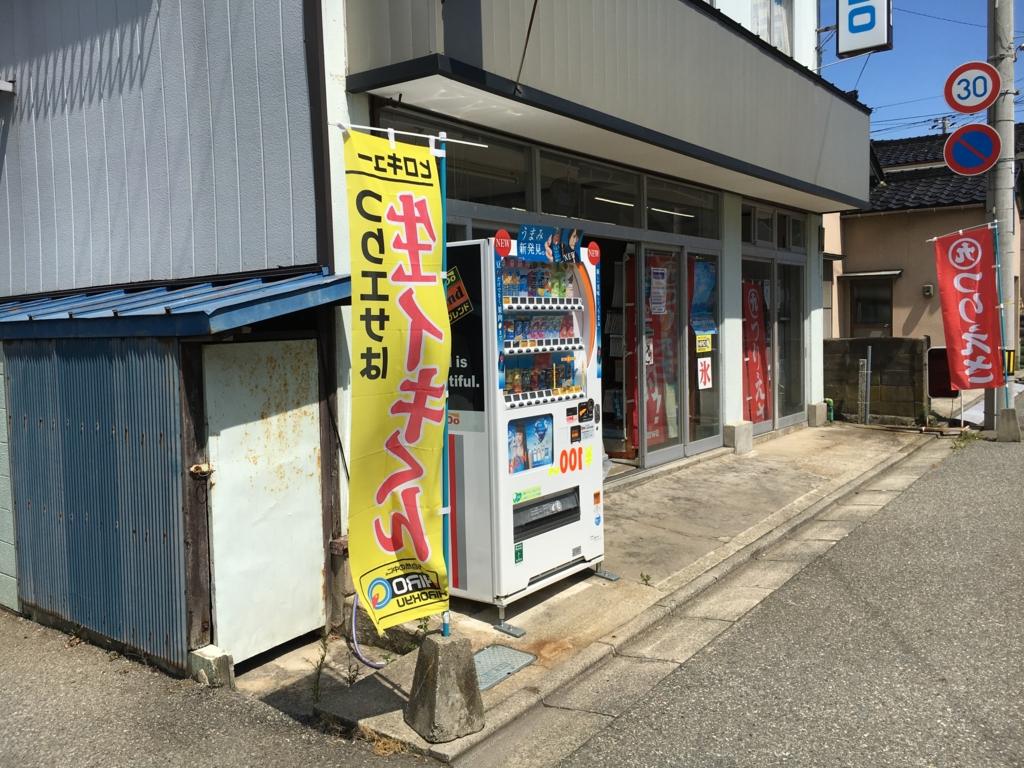 f:id:utakoya-ry88:20170331213432j:plain