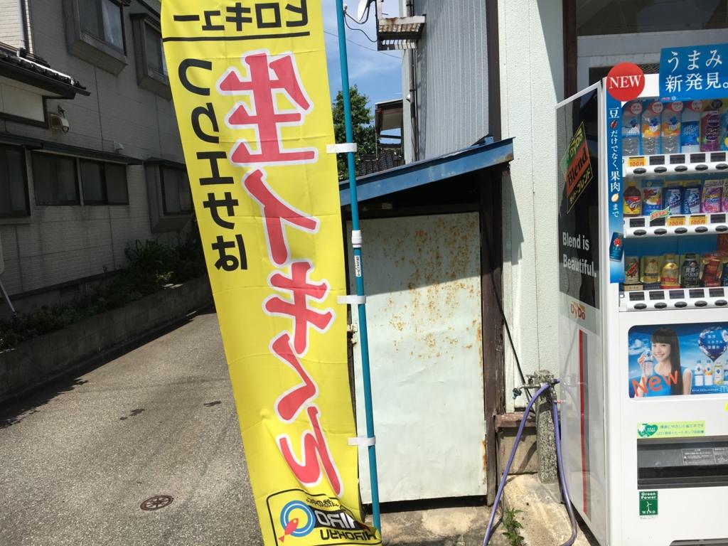 f:id:utakoya-ry88:20170331213453j:plain