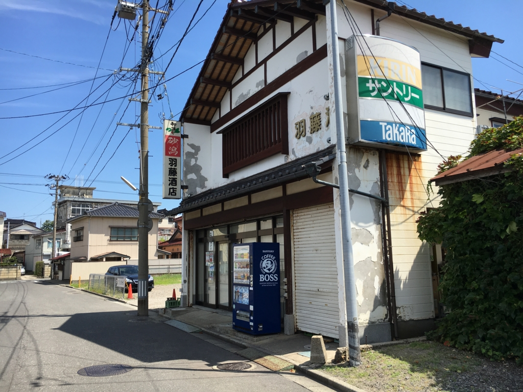 f:id:utakoya-ry88:20170331213513j:plain