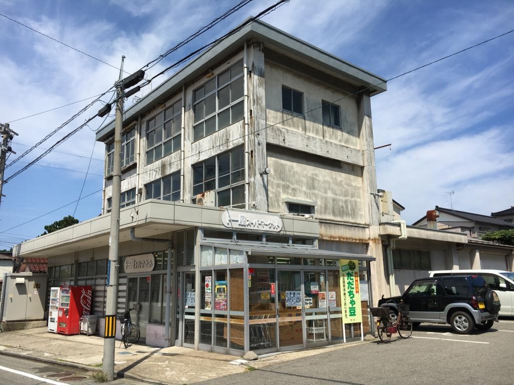 f:id:utakoya-ry88:20170331213530j:plain
