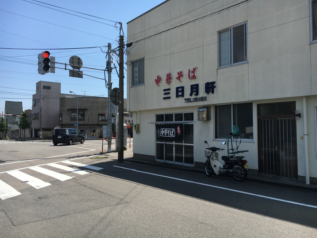 f:id:utakoya-ry88:20170331213549j:plain