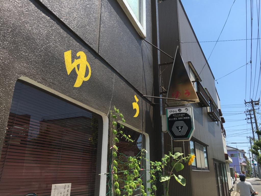 f:id:utakoya-ry88:20170331213610j:plain