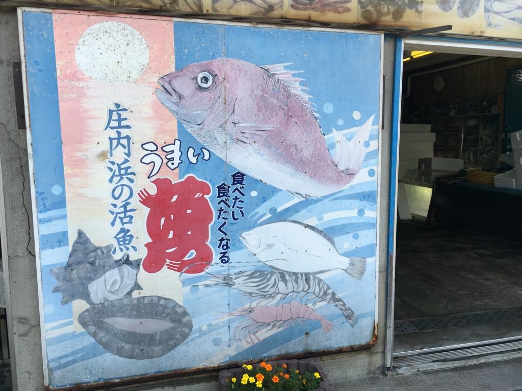 f:id:utakoya-ry88:20170331213642j:plain