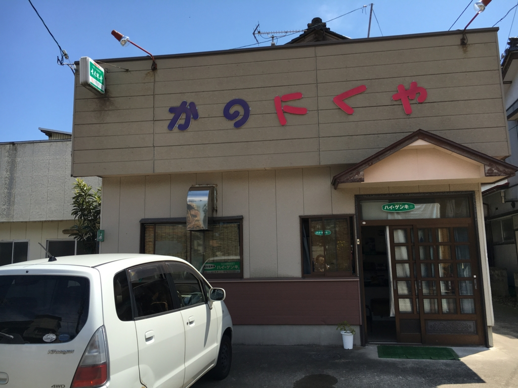 f:id:utakoya-ry88:20170331213658j:plain