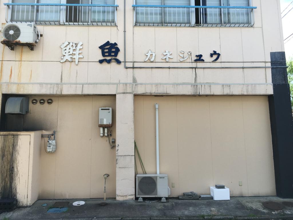 f:id:utakoya-ry88:20170331213713j:plain