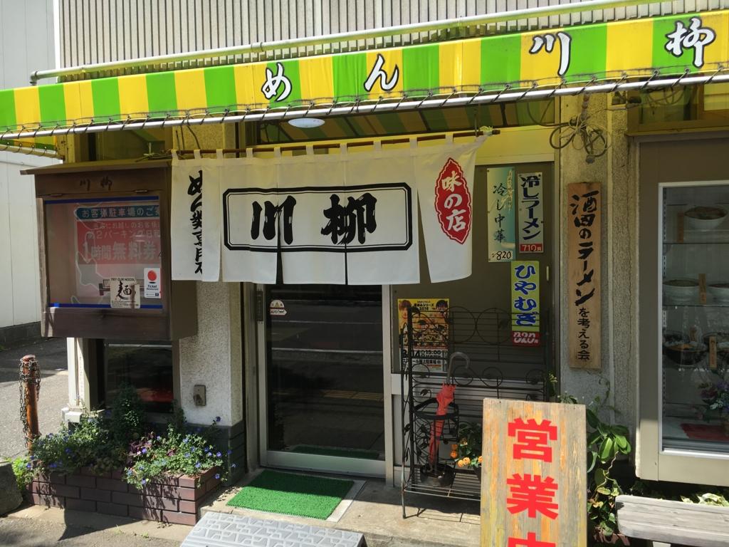 f:id:utakoya-ry88:20170331213826j:plain