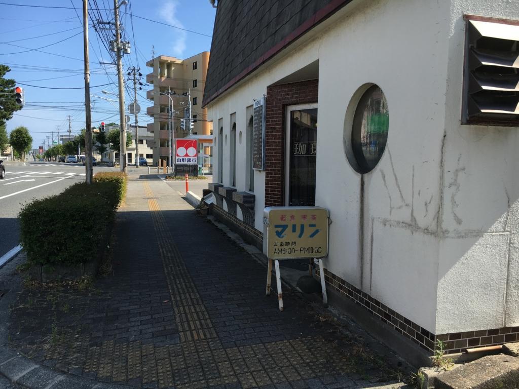 f:id:utakoya-ry88:20170331215504j:plain