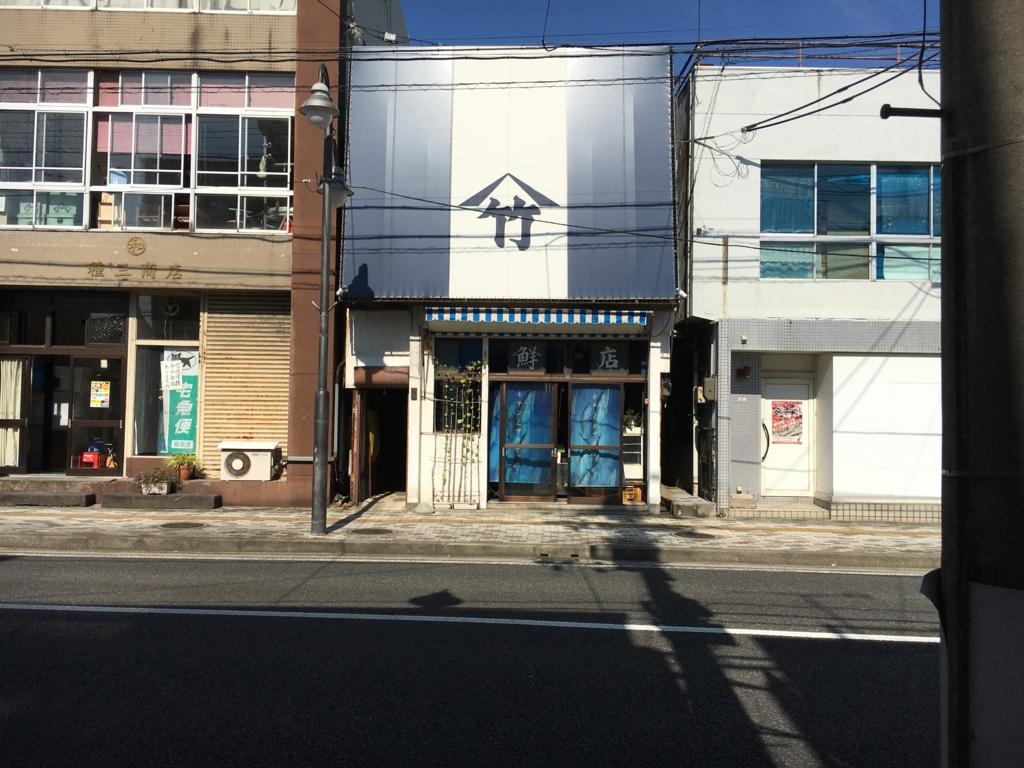 f:id:utakoya-ry88:20170331215521j:plain
